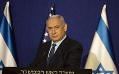 Prime Minister Benjamin Netanyahu at a news conference in Jerusalem, November 19, 2020. (AP Photo/Maya Alleruzzo, Pool)