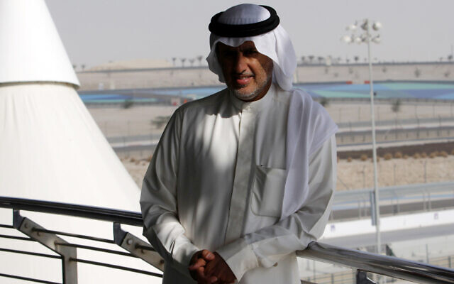 Zayed Rashid Alzayani in 2011 (AP Photo/Hasan Jamali)