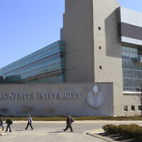 The university library at Ferris State University in Big Rapids, Michigan, March 14, 2012. (Carlos Osorio/AP)