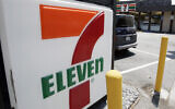 In this July 1, 2008, file photo, a 7-Eleven is shown in Palo Alto, Calif.  (AP Photo/Paul Sakuma, File)