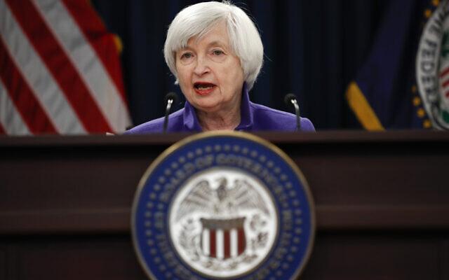 Biden Reportedly to Choose Janet Yellen as US Treasury Secretary