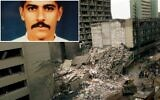 Composite: The United States Embassy and other damaged buildings in downtown Nairobi, Kenya, are shown on the day after a terrorist bombing, Aug. 8, 1998. (AP Photo/Dave Caulkin, File); Small frame: Abdullah Ahmed Abdullah, also known as Abu Muhammad al-Masri, in an FBI post offering a reward for information on his whereabouts. (Screenshot/fbi.gov)