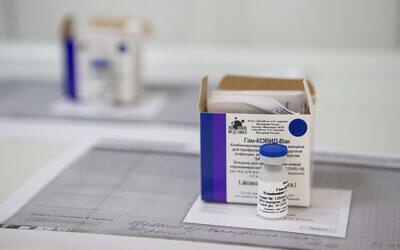 A vial of Russia's experimental Sputnik V coronavirus vaccine, in Moscow, Russia, September 15, 2020. (Alexander Zemlianichenko Jr/AP)