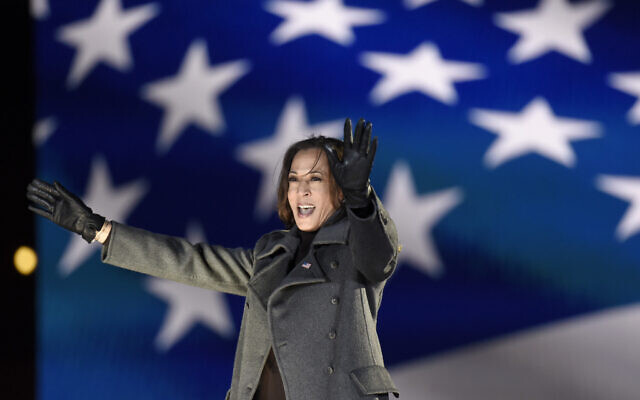 Democratic vice presidential candidate Sen. Kamala Harris, D-Calif., speaks during a drive-in rally, Monday, Nov. 2, 2020, in Philadelphia. (AP Photo/Michael Perez)