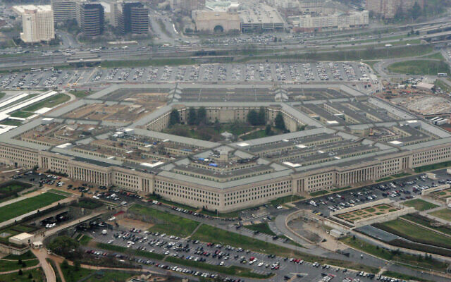 FILE - This March 27, 2008 file photo shows the Pentagon in Washington (AP Photo/Charles Dharapak, File)
