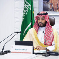 Saudi Arabia's Crown Prince Mohammed bin Salman attends a virtual G-20 summit held over video conferencing, in Riyadh, Saudi Arabia, November 22, 2020. (Bandar Aljaloud/Saudi Royal Palace via AP)