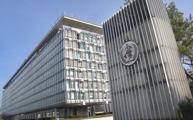 The World Health Organization (WHO) headquarters building in Geneva, Switzerland, March 11, 2015 . (AP Photo/Raphael Satter)