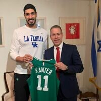Boston Celtics forward Enes Kanter (L) and Israel's UN Ambassador Enes Kanter on November 18, 2020. (Israeli UN Mission)
