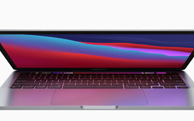 The 13-inch MacBook Pro with M1 that Apple says 'delivers game-changing performance'  and the 'longest battery life ever on a Mac' (Apple)