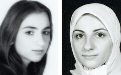 Jacqueline Saper at age 16 in 1977, before the 1979 Iranian Revolution (left), and at age 23 in 1982. (right).