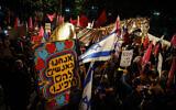 People protest against Prime Minister Benjamin Netanyahu in Jerusalem, on November 14, 2020 (Olivier Fitoussi/Flash90)