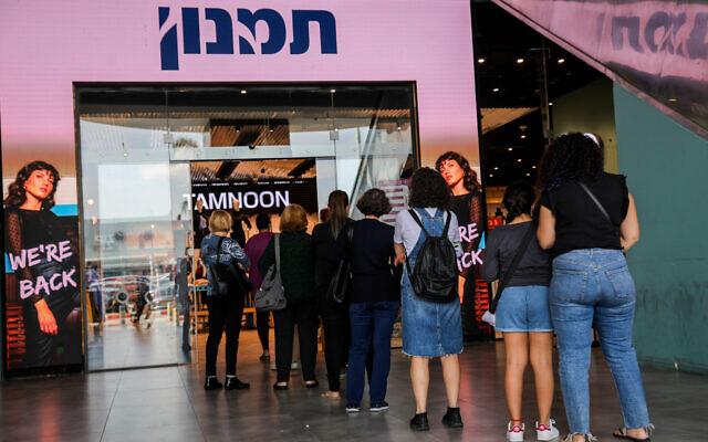 People shop at Bilu shopping center in Kiryat Ekron, November 17, 2020. (Yossi Aloni/Flash90)