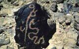 Image of a serpent and staff, Mount Karkom. (Courtesy, Emmanuel Anati)