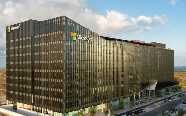 Microsoft's new campus in Herzliya, Israel, inaugurated in Nov. 2020 (Amit Geron)