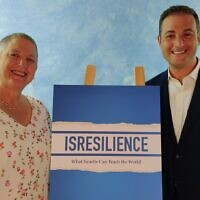 'Isresilience' co-authors Dr. Naomi L. Baum and Michael Dickson (Courtesy)