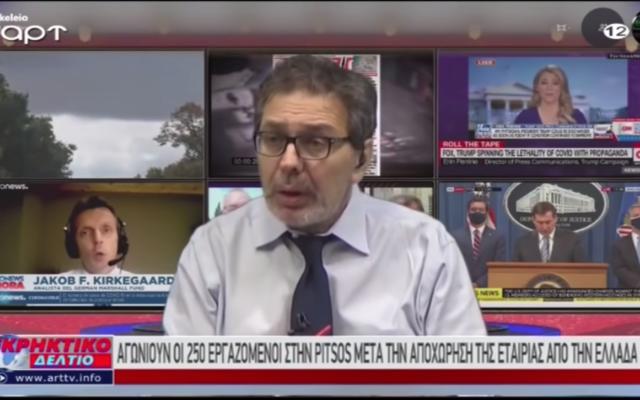 Stefanos Chios. (Screen capture/YouTube)
