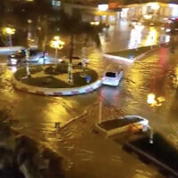 Flooded streets in the northern city of Nahariya on November 26, 2020. (Screen capture: Twitter)