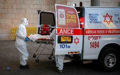 Magen David Adom medical personnel outside the coronavirus unit at the Hadassah Ein Karem hospital in Jerusalem on October 19, 2020. (Olivier Fitoussi/Flash90)