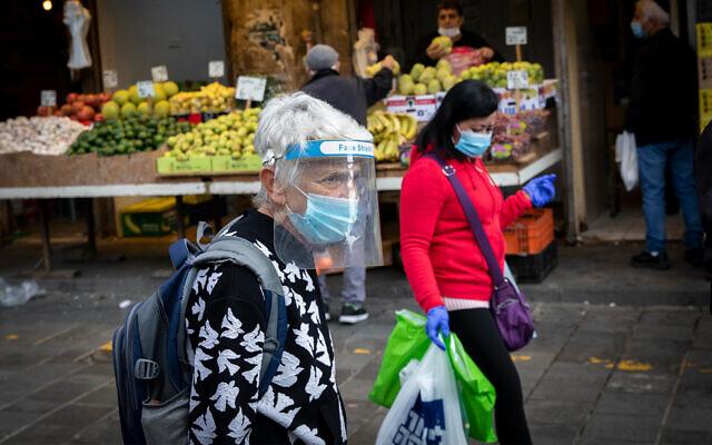 The Mahane Yehuda market in Jerusalem on November 22, 2020. (Olivier Fitoussi/ Flash90)