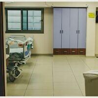 A room in a coronavirus ward at Galilee Medical Center. (Shlomi Tova)