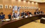 The Knesset's Foreign Affairs and Defense Committee meets to discuss a proposed arms sale by the United States to the United Arab Emirates on November 9, 2020. (Danny Shem-Tov/Knesset Spokesperson)