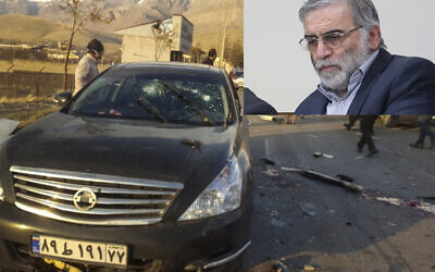 The scene where Mohsen Fakhrizadeh was killed in Absard, a small city just east of the capital, in Tehran, Iran, on November 27, 2020. (Fars News Agency via AP); Inset: Mohsen Fakhrizadeh in an undated photo. (Courtesy)