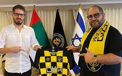 Beitar owner Moshe Hogeg, left, and Naum Koen in Israel on November 27, 2020. (Courtesy of Moshe Hogeg via JTA)