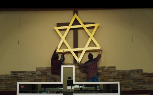 A screen shot from the trailer for ''Til Kingdom Come,' about the relationship between evangelicals and Israel. (Screengrab: YouTube)