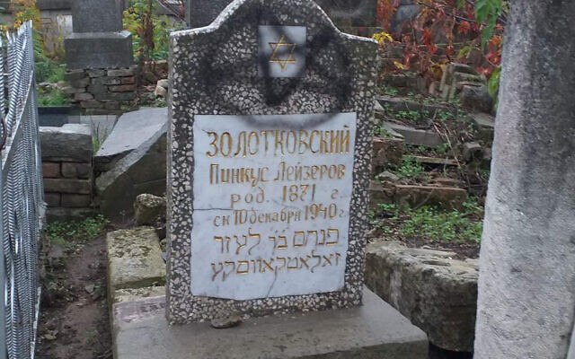 The aftermath of vandalism at a Jewish cemetery in Chisinau, Moldova on Oct. 31, 2020. (Courtesy of the Jewish Community of Moldova via JTA)
