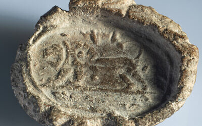2,700-year-old clay sealing from a stamp from the Israelite King Jeroboam II in the 8th century BCE. (Dani Machlis/Ben Gurion University)