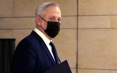Defense Minister Benny Gantz arrives at the Knesset in Jerusalem on December 2, 2020. (Alex Kolomiensky/Pool/AFP)