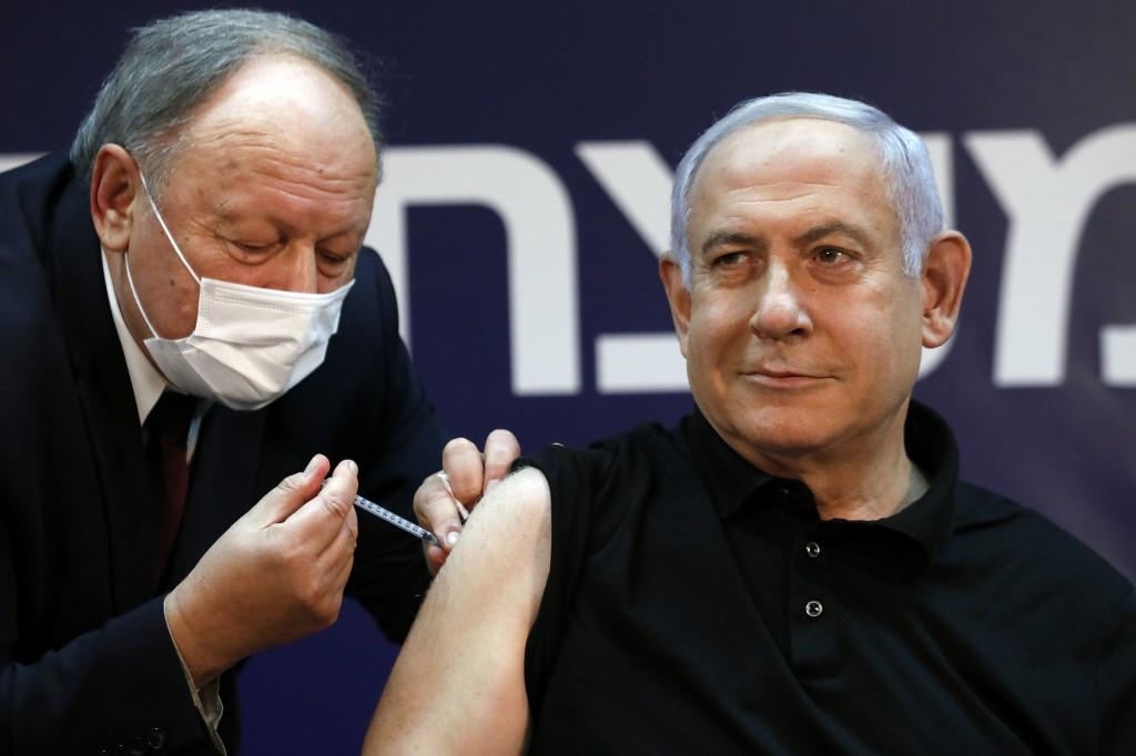 Resultado de imagem para benjamin netanyahu vaccine