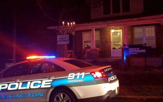 Police outside the Chabad of the Bluegrass in Kentucky after an anti-Semitic attack (Courtesy/Chabad)