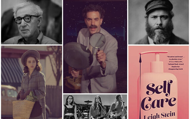Clockwise from top left: Woody Allen  (AP Photo/Luca Bruno, File); Sacha Baron Cohen as Boart (Screenshot); Seth Rogen in 'American Pickle' (Courtesy HBO); Cover of 'Self Care' by Leigh Stein (Courtesy); Members of the band Haim (CC-SA-2.0/ Flickr/ Raph_PH); Zoe Kazan in 'The Plot Against America' (Michele K. Short/HBO).