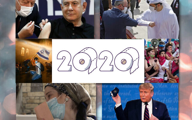 Clockwise from top left: Prime Minister Benjamin Netanyahu receives the coronavirus vaccine (Amir Cohen/Pool/AFP); National Security Adviser Meir Ben-Shabbat elbow bumps with an Emirati official, (Nir Elias/Pool/AFP); protesters pose for Netanyahu's 'Last Supper,' (Courtesy Omer Burin); Donald Trump holds up his face mask, (AP Photo/Julio Cortez, File); A woman at prayer, September 2020 (Ricki Rosen/Times of Israel);  a new Israeli iconic demonstrator (AP Photo/Oded Balilty).