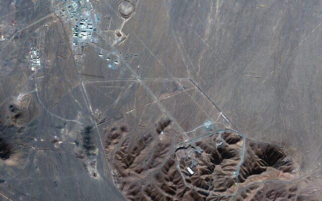 This Nov. 4, 2020, satellite photo by Maxar Technologies shows Iran's Fordo nuclear site (Maxar Technologies via AP)