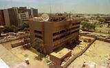 The bomb-wrecked US Embassy in downtown Nairobi, Kenya, March 22,1999. (Khalil Senosi/AP)