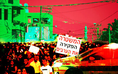 Illustration of a protest against crime in Arab communities, in Majd al-Krum. The poster reads 'The police have abandoned the Arabs' (original photos by David Cohen/Hadas Parush/Nati Shohat/Flash90; illustration by Joshua Davidovich/Times of Israel)