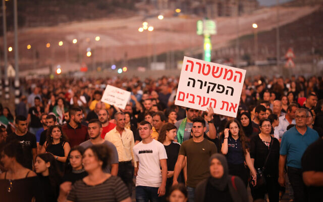 Arab Israelis protest rising violence, organized crime and recent killings in their communities, in the Arab town of Majd al-Krum in northern Israel. October 3, 2019. (David Cohen/Flash90)