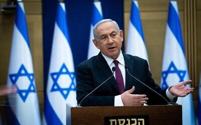Israeli prime minister Benjamin Netanyahu gives a statement to the media in the Israeli Parliament in Jerusalem on November 2, 2020. (Yonatan Sindel/Flash90)