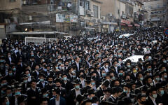 Ultra-Orthodox Jewish men attend the funeral of late Rabbi Aharon David Hadash, spiritual leader of the Mir Yeshiva, in Jerusalem, on December 3, 2020. (Yonatan Sindel/Flash90)
