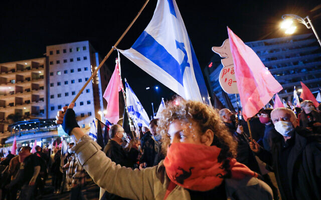Protesters against Prime Minister Benjamin Netanyahu in Jerusalem, on December 05, 2020 (Olivier Fitoussi/Flash90)