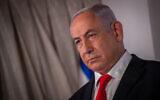 Prime Minister Benjamin Netanyahu speaks during a press conference at the Health Ministry in Jerusalem on December 9, 2020. (Yonatan Sindel/Flash90)