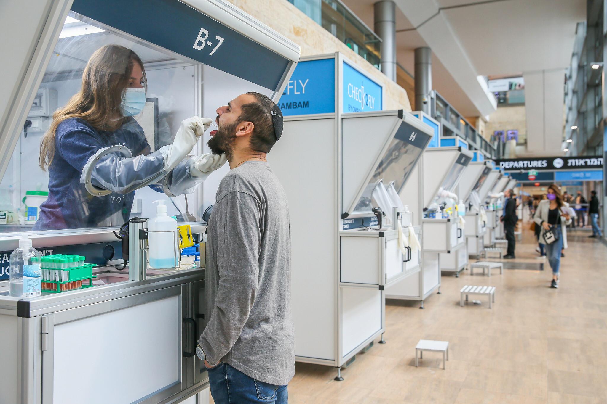 Half Million Israelis Receive COVID-19 Vaccine