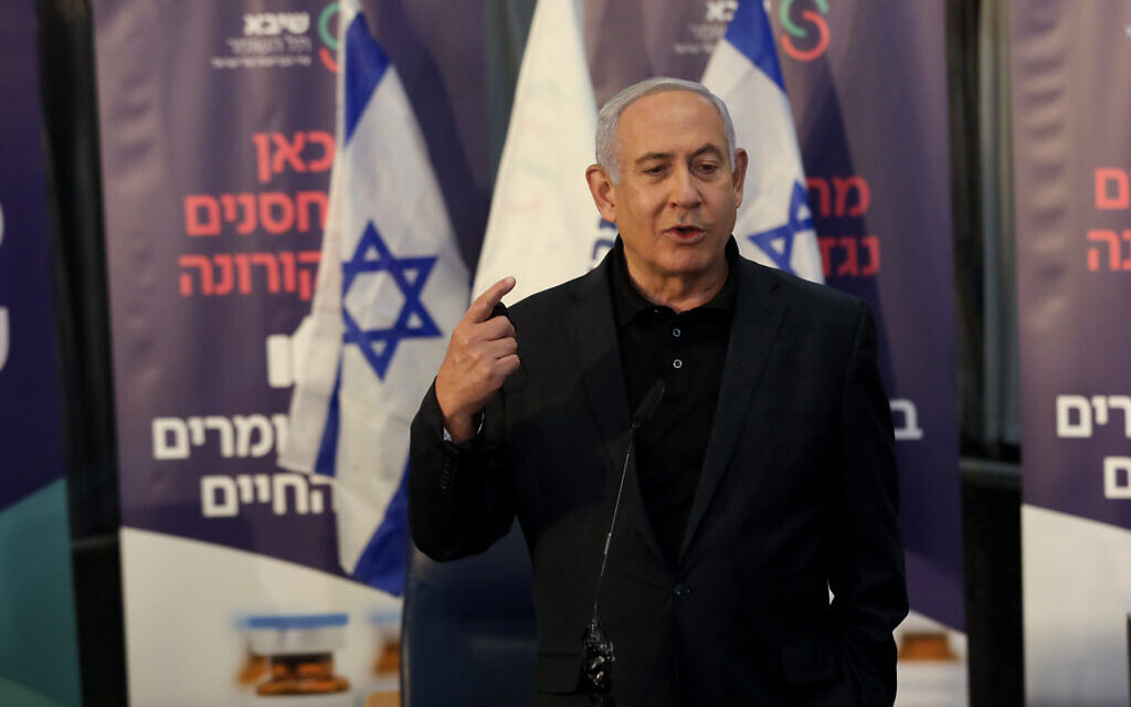 Prime Minister Benjamin Netanyahu after receiving the the first vaccination against the coroanvirus as part of a national inoculation program, at the Sheba Medical Center, Tel Hashomer, outside of Tel Aviv, on December 19, 2020. (Flash90)