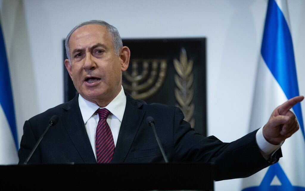 Prime Minister Benjamin Netanyahu speaks during a press conference at the Knesset in Jerusalem on December 22, 2020. (Yonatan Sindel/Flash90)