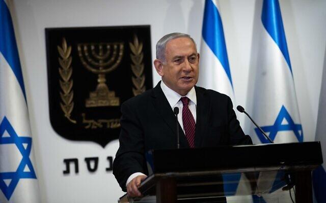 Prime Minister Benjamin Netanyahu gives a statement to the media in Jerusalem, on December 22, 2020. (Yonatan Sindel/Flash90)