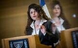 Likud MK Sharren Haskel announcing her resignation from the Knesset and the Likud party, on December 23, 2020. (Yonatan Sindel/Flash90)