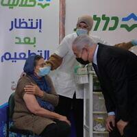 Prime Minister Benjamin Netanyahu visits a vaccination center in Tira on December 31, 2020 (Amos Ben Gershom/GPO)