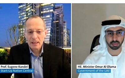 Start-Up Nation Central CEO Eugene Kandel, left, and Omar bin Sultan Al Olama, Minister of State for Artificial Intelligence of the United Arab Emirates in a virtual conversation on December 2, 2020 (Courtesy)